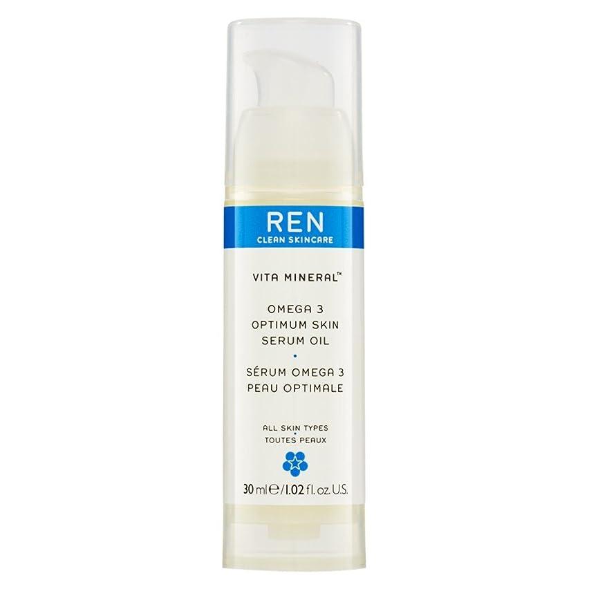 予定月曜書くRenヴィータミネラル?オメガ3の最適な肌の血清オイル30ミリリットル (REN) - REN Vita Mineral? Omega 3 Optimum Skin Serum Oil 30ml [並行輸入品]