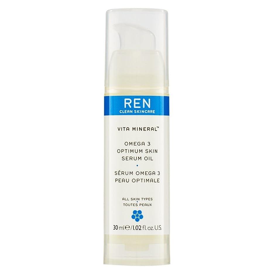木曜日障害差別するRenヴィータミネラル?オメガ3の最適な肌の血清オイル30ミリリットル (REN) (x6) - REN Vita Mineral? Omega 3 Optimum Skin Serum Oil 30ml (Pack of 6) [並行輸入品]