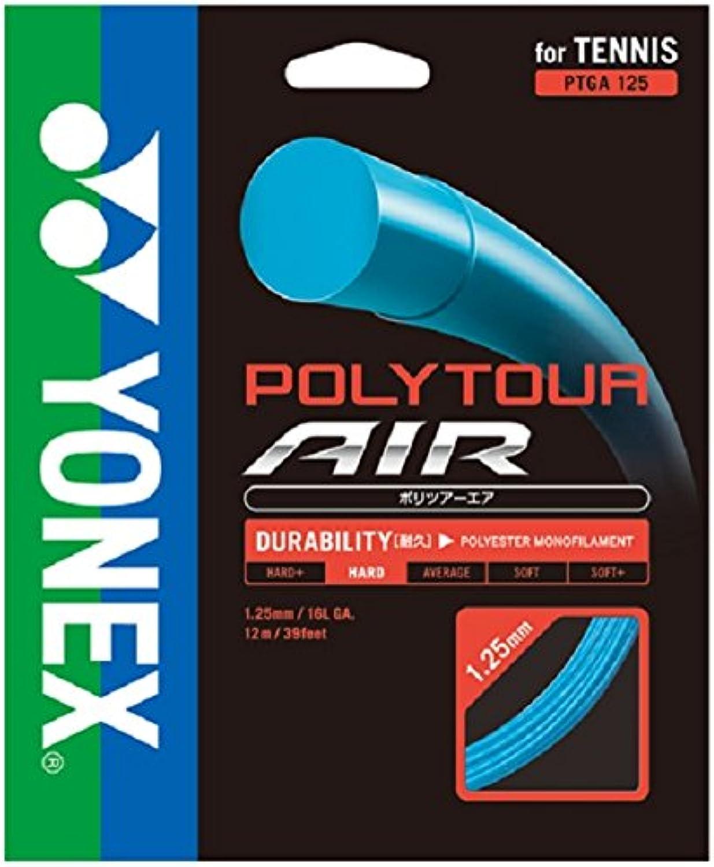 Yonex (YONEX) tennis strings poly tour air 125 PTGA125 Sky blueee (018)