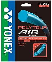 ヨネックス(YONEX) 硬式テニス ストリングス ポリツアーエア 125 (1.25mm) PTGA125 スカイブルー