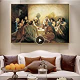 cuadros decoracion salon listones de madera|60x90cm|Frameloos Jesucristo del Antiguo Testamento La Última Cena de Jesús Wall Home