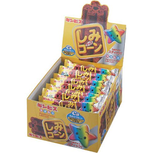 ギンビス しみチョココーン 30本×3箱入