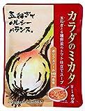新宿中村屋 カラダのミカタ玉ねぎと6種野菜のトマト仕立てスープ 200g×3袋