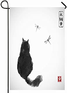 Ahawoso Outdoor Garden Flag 12x18 Inches Funny Brush Black Fluffy Cat Watching Oriental Dragonflies Nature Painting Pet Abstract Design Small Seasonal Home Decorative House Yard Sign