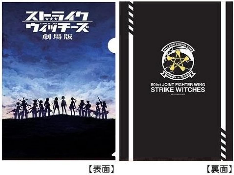 sorteos de estadio Strike Witches Witches Witches The Movie Clear File (japan import)  el mas de moda