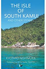 The Isle of South Kamui and Other Stories (Anthem Cosmopolis Writings) (English Edition) eBook Kindle