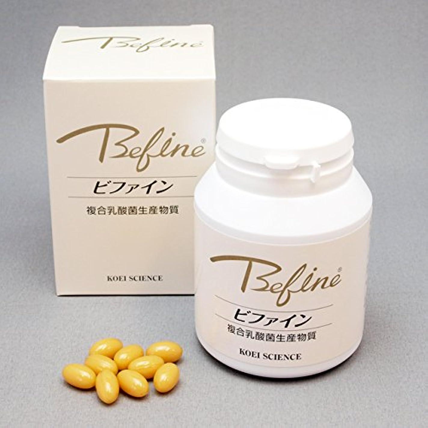 所有者札入れ見出しビファイン 150粒入- 乳酸菌生産物質の力 -