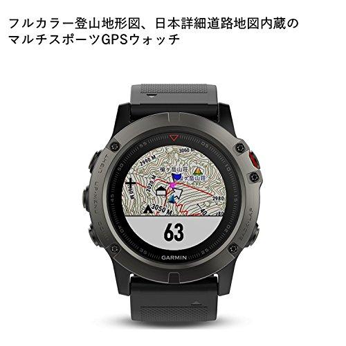 GARMIN(ガーミン)マルチスポーツウォッチfenix5xフェニックス5xSapphireサファイアGPS腕時計【日本正規品】010-01733-13