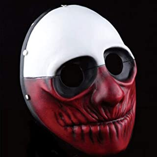LFOZ V Shape Mask Adults Mask White Breathable Mask Full Face Mask for Halloween Masquerade Party Mask (Color : D)