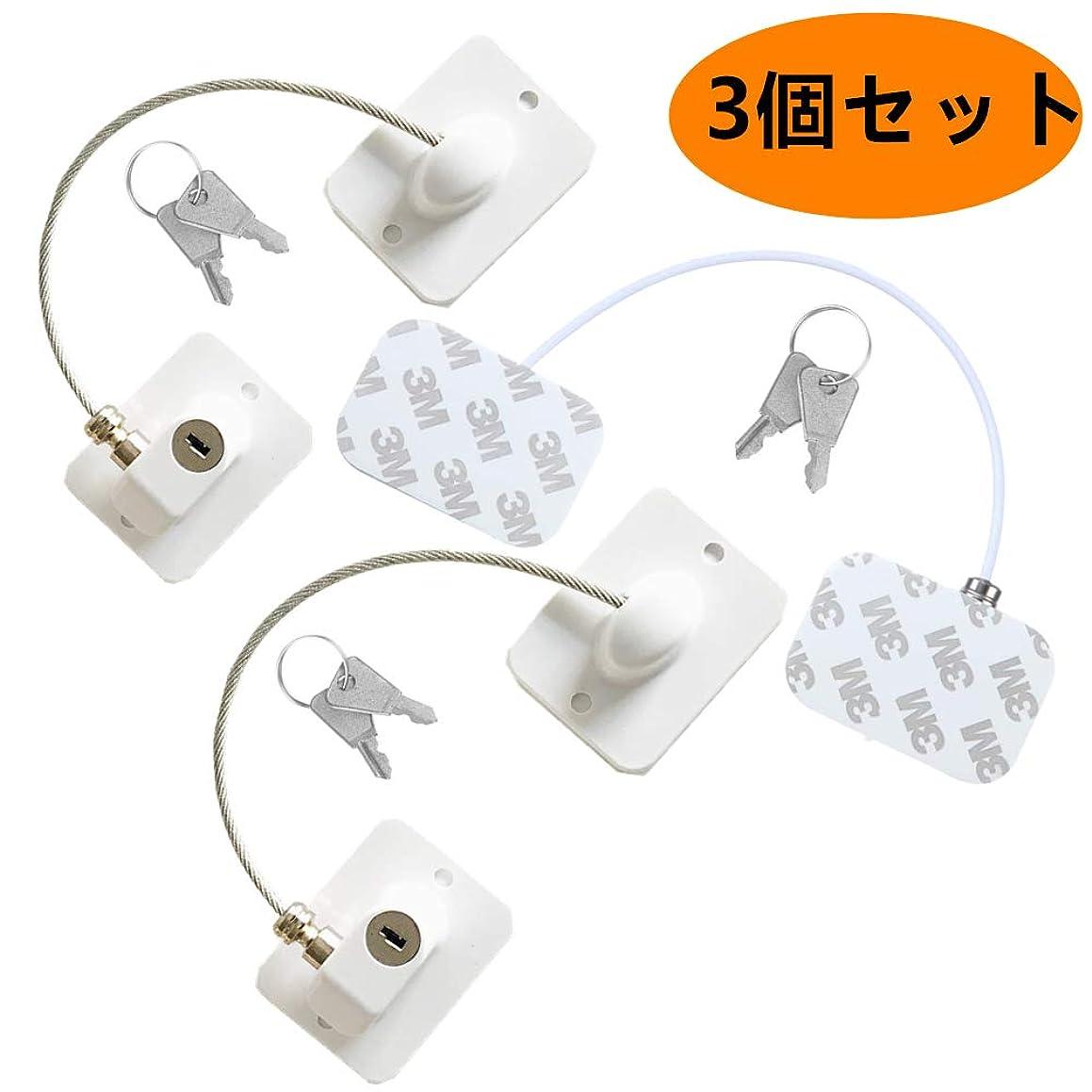 論争的重荷リストKikimu 冷蔵庫ロック ドアロック 『はるキー』 3個セット ごみ箱 引き出し ロック 赤ちゃん 幼児 犬猫 ペット 鍵タイプ コンパクト (3個セット 白)