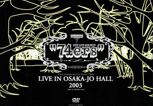 [画像:74ers LIVE IN OSAKA-JO HALL 2003 [DVD]]