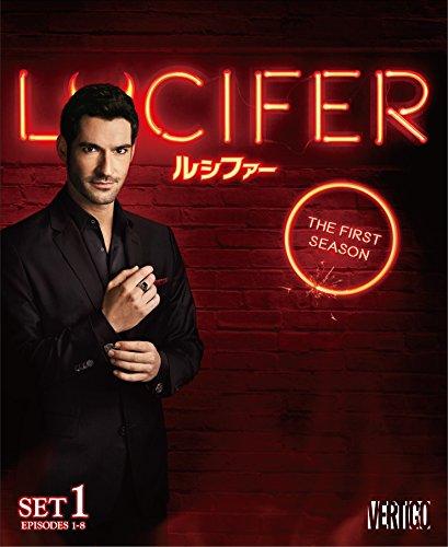LUCIFER/ルシファー 1stシーズン 前半セット(1~8話・2枚組) [DVD]