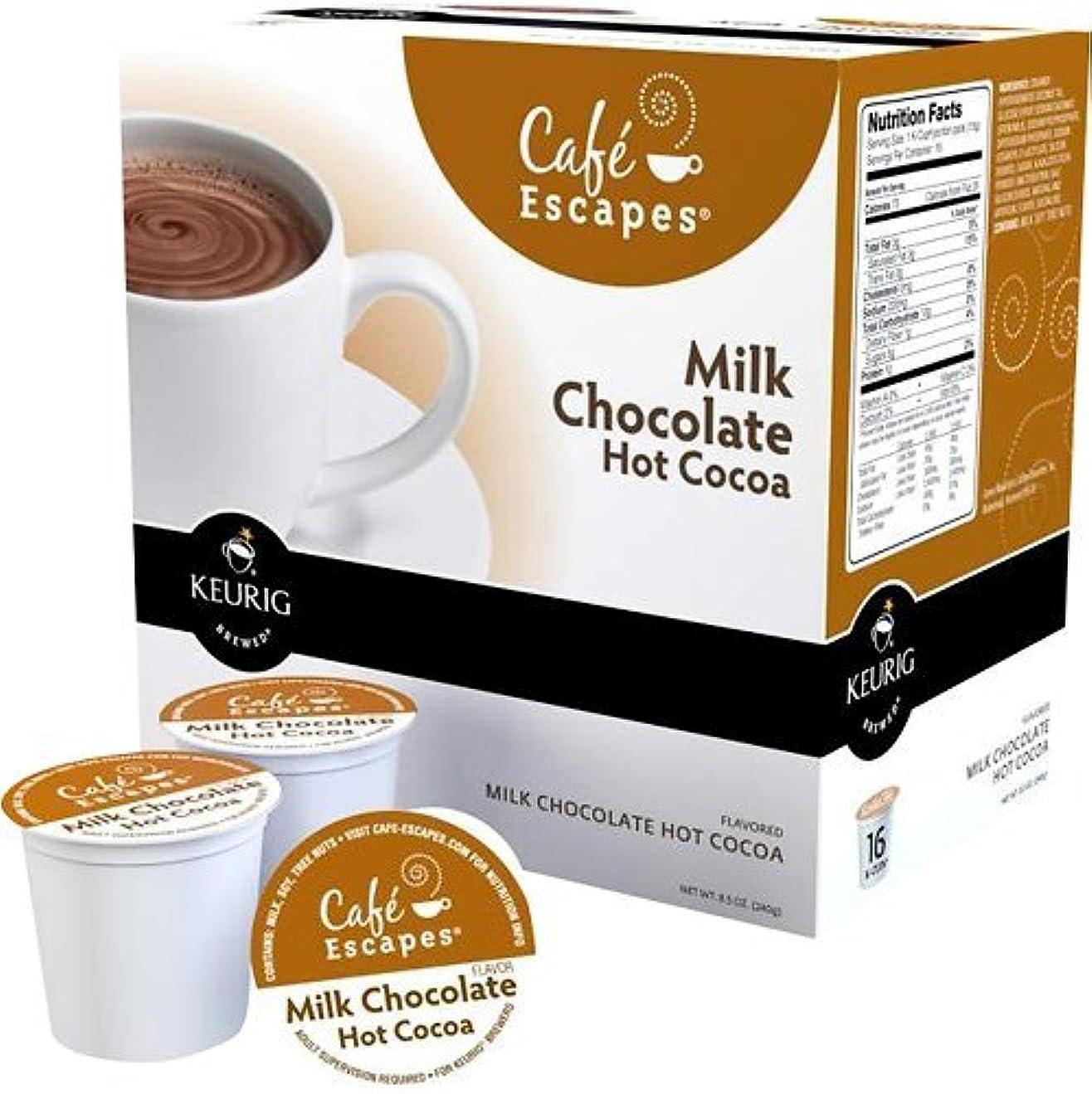 変更可能トイレ友だちKeurig?(キューリグ) Cafe Escapes ホットミルクココア(ミルクチョコレート) Kカップ16個セット 並行輸入品