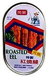 Old Fisherman ROASTED EEL 3.5oz (6 Pack)