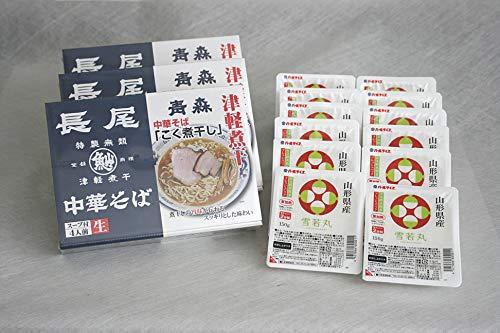 ラ−メンライス 人気有名ラーメンと山形雪若丸 長尾「中華そば」12食と雪若丸150g×12食