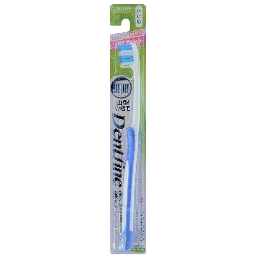 定常パフ原子デントファイン ラバーグリップ 山切りカット 歯ブラシ かため 1本:ブルー