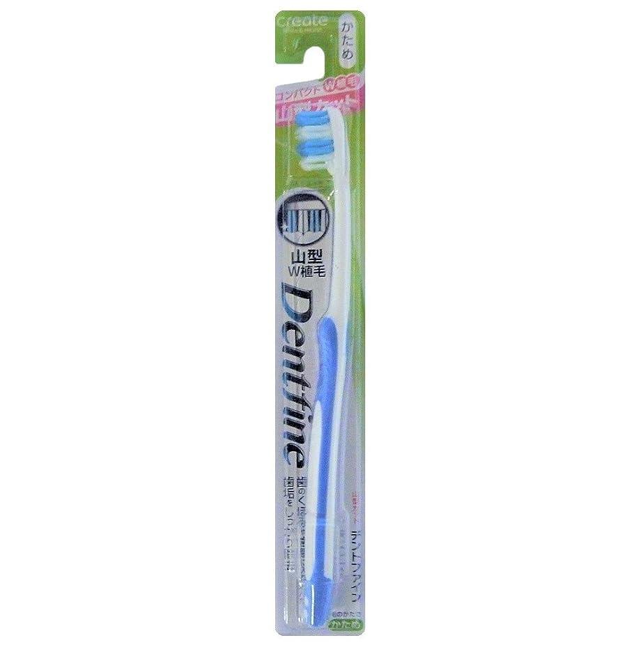 経度作動するニッケルデントファイン ラバーグリップ 山切りカット 歯ブラシ かため 1本:ブルー