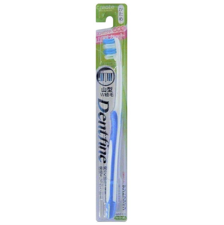 ビスケット免疫擁するデントファイン ラバーグリップ 山切りカット 歯ブラシ かため 1本:ブルー