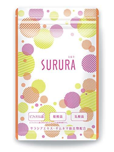 SURURA スルラ 乳酸菌 サプリ 【 腸まで届く酪酸菌 1,000億個/g 】 ビフィズス菌 1日1粒 30日分 「 お腹 ポッコリ対策 サプリメント 」「 オリゴ糖 配合で 善玉菌 を増やす 」「 腸 で溶ける特殊な カプセル 使用 」