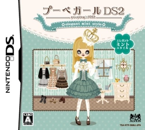 Poupee Girl DS 2: Elegant Mint Style (japan import)