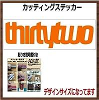 【文字】THIRTYTWO 32 サーティーツー カッティングステッカー (オレンジ, 横20x縦6cm 1枚)