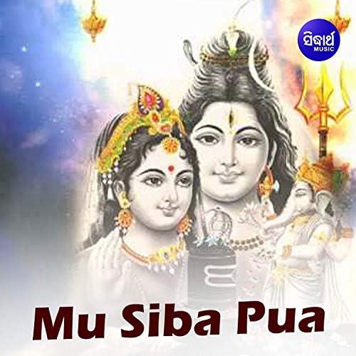 Shantiraj Khosla, Kumar Bapi, Shakti Mishra, Rupali Kar & Soumya Mohanty