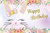 新しい7x5ftお誕生日おめでとうかわいいバニー背景写真撮影の背景甘い笑顔顔水彩花漫画抽象的なウサギの赤ちゃん女の子パーティー装飾バナー写真スタジオの小道具ビニール壁紙