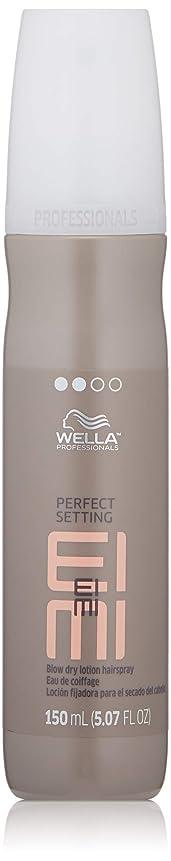 学部クレジット欠陥Wella EIMIパーフェクト設定フェラドライローションヘアスプレー150ミリリットル/ 5.07オンス 5.07オンス