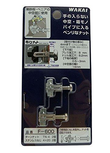 八幡ねじ ターンナット TN-4 F600 TN-4 F600