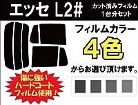 DAIHATSU ダイハツ エッセ 車種別 カット済み カーフィルム L2# / ダークスモーク
