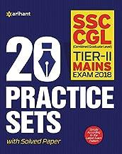 20 Practice Sets SSC Combined Graduate Level Mains Exam Tier-II 2018
