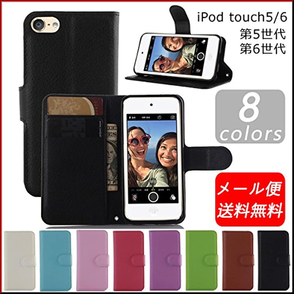 閉塞早く塩〆iPod touch5対応レザーケース|ipod touch 5 手帳型横開きウォレット風|ストラップホール付有あり|カードフォルダー付き|横置き可能|第5世代皮革カバー★オレンジ