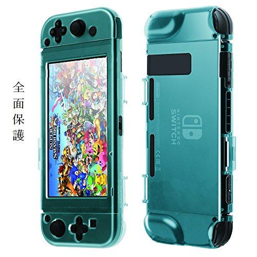 Nintendo switch カバー ニンテンドースイッチ 任天堂スイッチカバー joy-conカバー switch本体カバー 全面保護 ケース PC アルミニウム ハードケース ぴったり 軽量 周辺機器 アクセサリ 耐衝撃 着脱簡単 (ブルー)