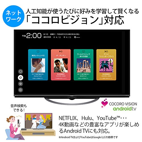 『シャープ 40V型 液晶 テレビ AQUOS 4T-C40AJ1 4K Android TV 回転式スタンド 2018年モデル』の4枚目の画像