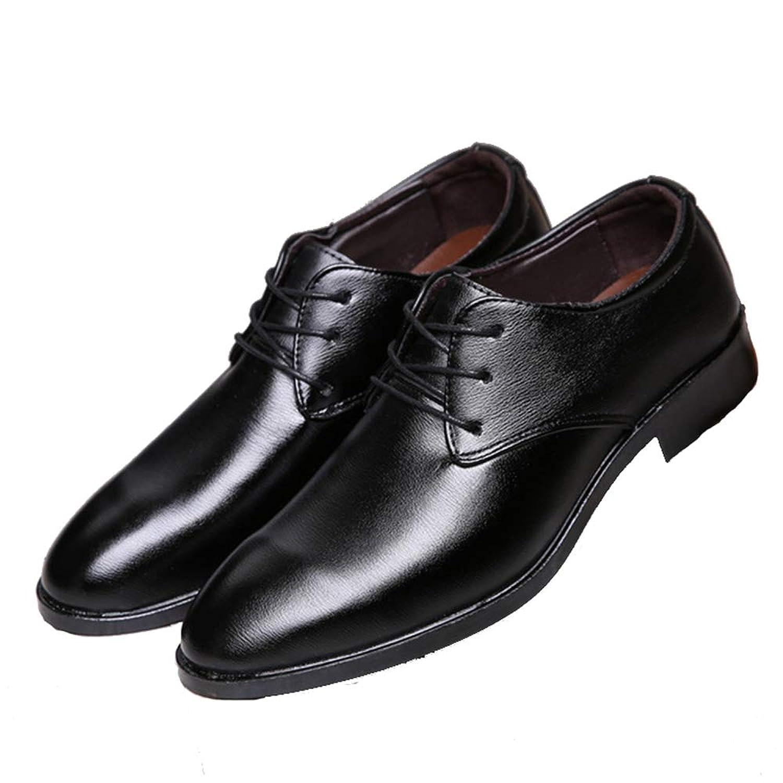 [ランボ] メンズ ビジネスシューズ 26.5cm 黒い 24.5cm 通気性 25.0cm 黒 優雅 外羽根 シューズ 紳士靴 シンプル 出張 普段用 男性 結婚式 新郎 フォーマル 冠婚葬祭 ドラマ衣装 紐靴 脚長 パーティー