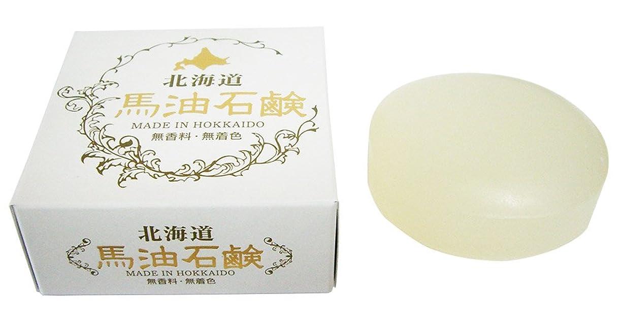コンテンツスーパーマオリ北海道 馬油石鹸 HSクリスタルソープIB