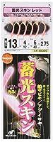 ハヤブサ(Hayabusa) 蓄光スキン 船サビキ アジ・イサキ レッド 11-3 SS300-11-3