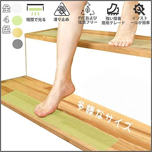 Yunyuoo 階段 滑り止めマット 蛍光 テープ (1巻) 滑り止め 巻長10M*幅5cm グリーン さまざまな長さにカット可能 暗いところで、光を出すこと 強粘着力 無毒材料PEVA製 貼り付けやすい ぬれた雑巾で拭くだけできれいになります 屋内・屋外