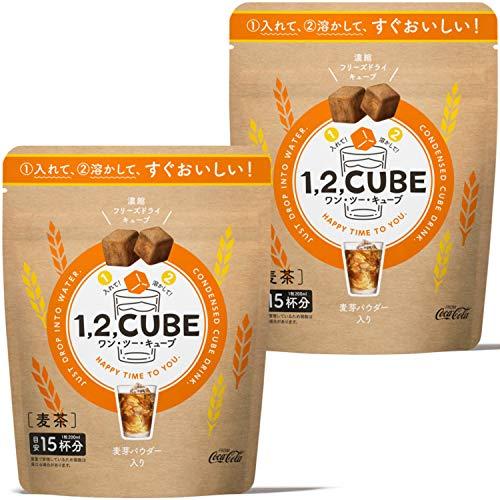ワン・ツー・キューブ 麦茶×2袋 (フリーズドライ)