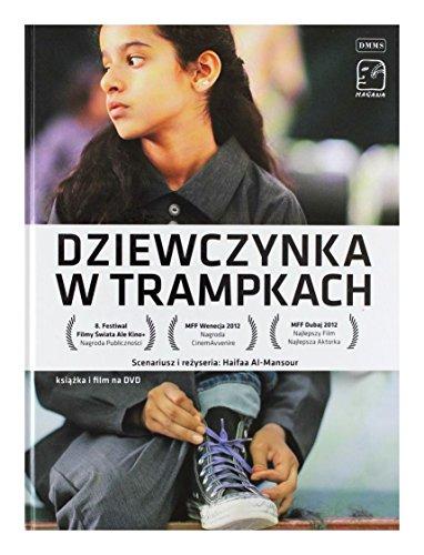 Das Mädchen Wadjda (booklet) [DVD] [Region 2] (IMPORT) (Keine deutsche Version)