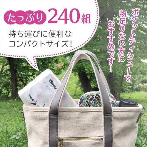 日本製紙クレシア ティッシュペーパー 保湿 240組 クリネックスローションティシュー ソフトパック しっとりなめらか 1箱 24パック [1018]