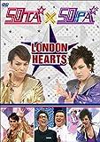 ロンドンハーツ 50TA × 50PA[YRBN-91440/1][DVD]