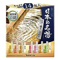 日本の名湯 通のこだわり 30g×14包 × 12個セット