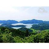 「白髭(ひげ)とわんぱくの湖(うみ)~福井県 三方五湖~」