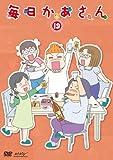 毎日かあさん19[DVD]