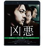2013年辛口映画ベストテン【邦画編】