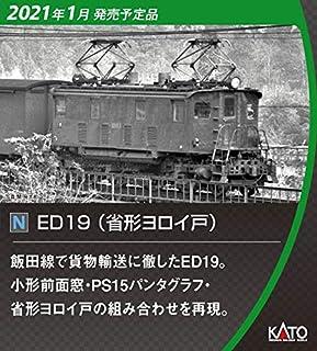 KATO Nゲージ ED19 省形ヨロイ戸 3078-2 鉄道模型 電気機関車