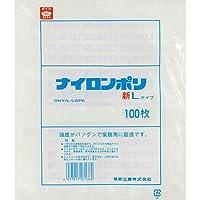 福助工業 ナイロンポリ 新Lタイプ規格袋 No.2A (200枚)巾120×長さ230mm