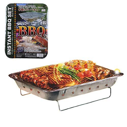 Lhh Einweg-Grill-Kleine Tragbarer Grill mit Holzkohle und Tretlager Mini BBQ Grill, für Indoor Outdoor Backpacking Camping
