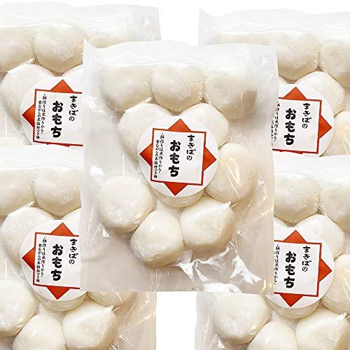 餅 50個入 丸餅 無添加 防腐剤不使用餅 もち 手作り 福岡県産